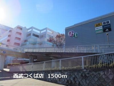 【周辺】マ・シェリⅡ
