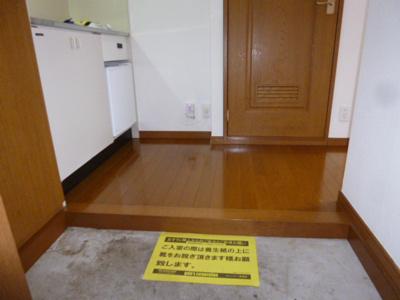 【玄関】グリーンヒル中庄駅前