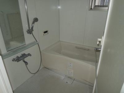 【浴室】サーパス群大医学部前