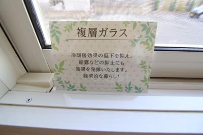 【設備】ヴェルデュール新庄