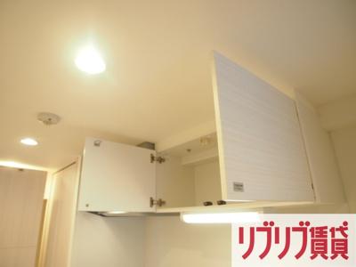 【キッチン】グランインフィニティー栄町