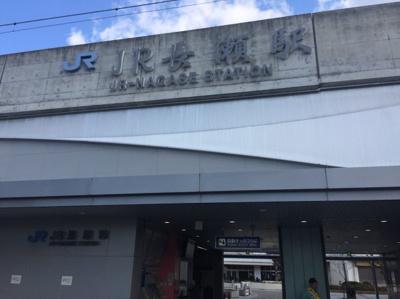 JRおおさか東線「JR長瀬駅」徒歩15分