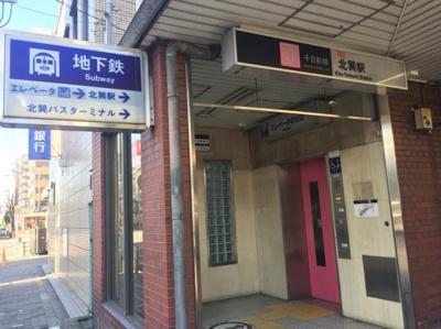 地下鉄千日前線「北巽駅」徒歩15分