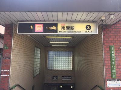 地下鉄千日前線「南巽駅」徒歩15分