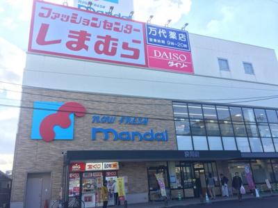 万代 渋川店まで徒歩2分