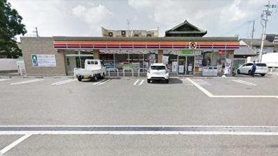 【外観】三宝町 店舗
