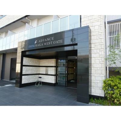 【エントランス】アドバンス新大阪ウエストゲート