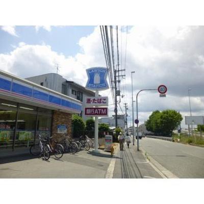 ローソン箕面稲店:216m