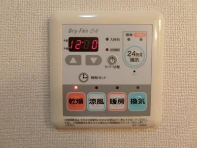 【内装】ハッピーハイツ