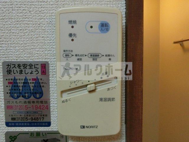 ユース春日台(大阪教育大前駅) 設備