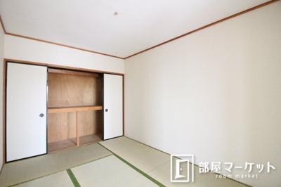 【和室】サンヒルズ緑