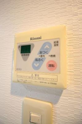 【浴室】グランドール墨染
