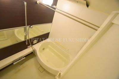 【浴室】クレヴィアタワー中之島