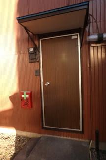 【玄関】矢澤荘