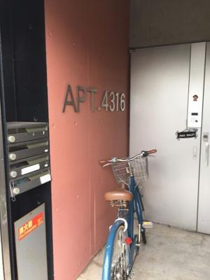 【その他共用部分】APT.4316
