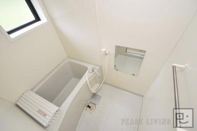 【浴室】ピース・モアナ