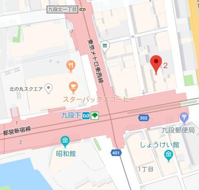 【地図】グランドメゾン九段