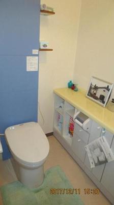 アンピール大名(5SLDK)の風呂画像です。トイレ