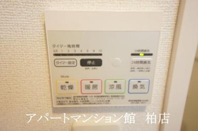 【設備】フロインテリーベ