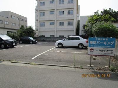 【駐車場】陽明パーキング