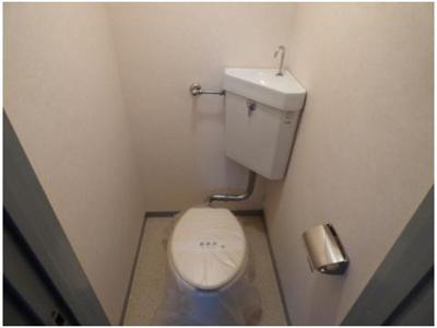 【トイレ】田中第二マンション