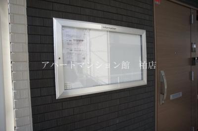 【その他共用部分】リブリ・アクティー柏B