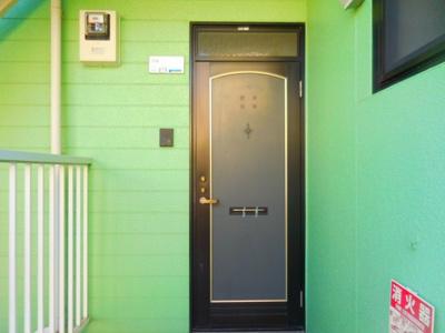【玄関】アゼリア氷室