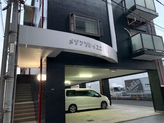【セキュリティ】メゾンソレイユ2号館