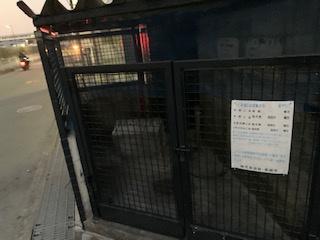 【玄関】メゾンソレイユ2号館