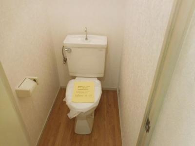 【トイレ】サンワロイヤルマンション2号館