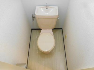 【トイレ】サンハイツ殿町
