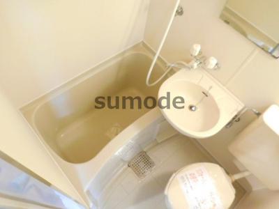 【浴室】ジョイフル高槻大畑