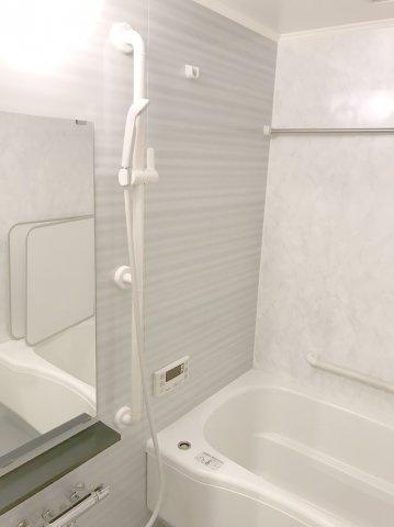 【浴室】アイステージ幸町