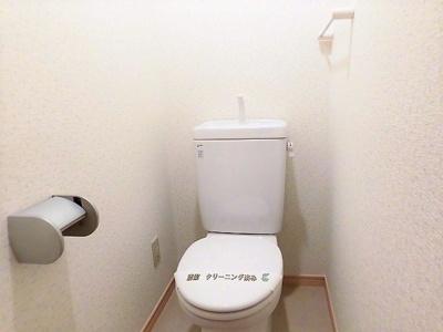 【トイレ】ソレイユ・ビラ