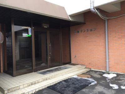 【玄関】三和マンション