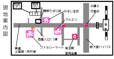 【地図】関根貸家(三橋2)