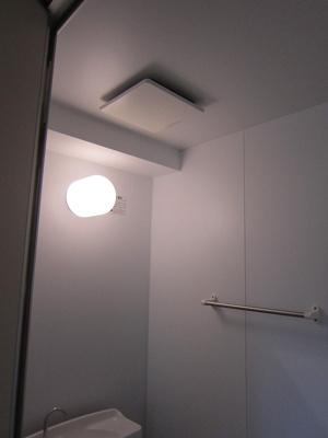【トイレ】アーバンビュー