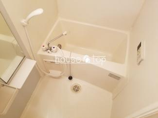 【浴室】ジュネス・バンブー