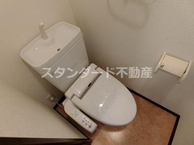 【トイレ】プレジオ天神橋
