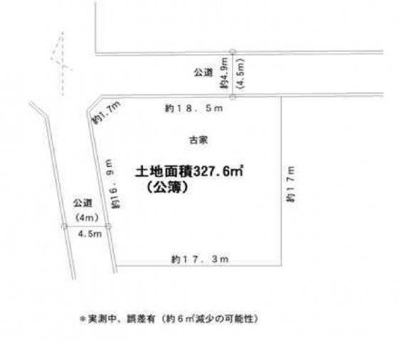 「箕面駅」から徒歩7分の角地です