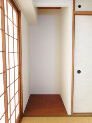 【和室】リベラス21