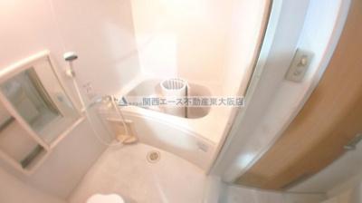 【浴室】ヴィブレ・メゾン