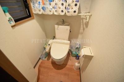 【トイレ】福島3丁目事務所
