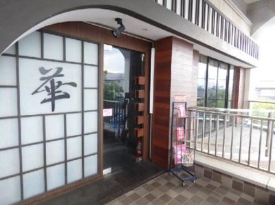 【外観】ダイタ昭和モール新館