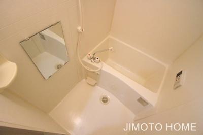 【浴室】CITY SPIRE九条Ⅲ