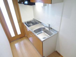 【キッチン】ARK PLACE