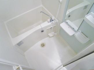 【浴室】ARK PLACE