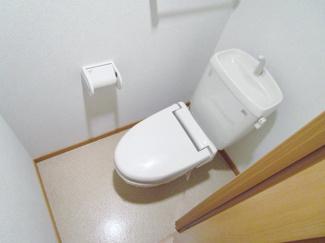 【トイレ】ARK PLACE