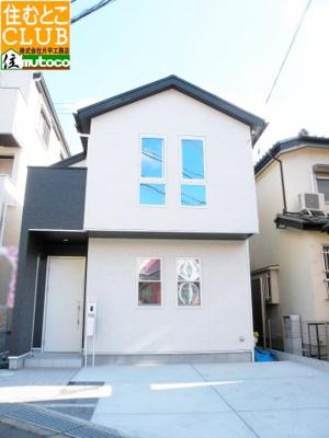 【外観】JR朝霧駅 徒歩12分 デザイナーハウス新築戸建