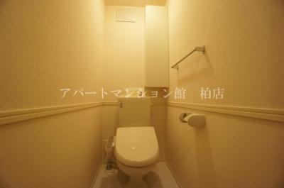 【トイレ】Amare